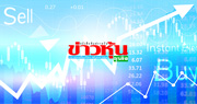 Stock News Update : Mid-Day Report – 19 ม.ค.61