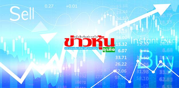 ประมวลภาพงานสัมมนาต้อนรับไตรมาสแรกณ ตลาดหลักทรัพย์แห่งประเทศไทยชั้น 7