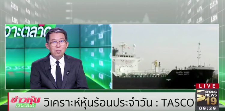 20170314_TV