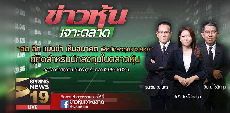 kaohoon_TV1