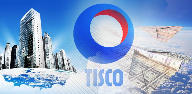"""TISCO เซ็นยุติความร่วมมือ """"บล.ที่ปรึกษาการลงทุนดอยซ์ ทิสโก้"""" มีผล ..."""