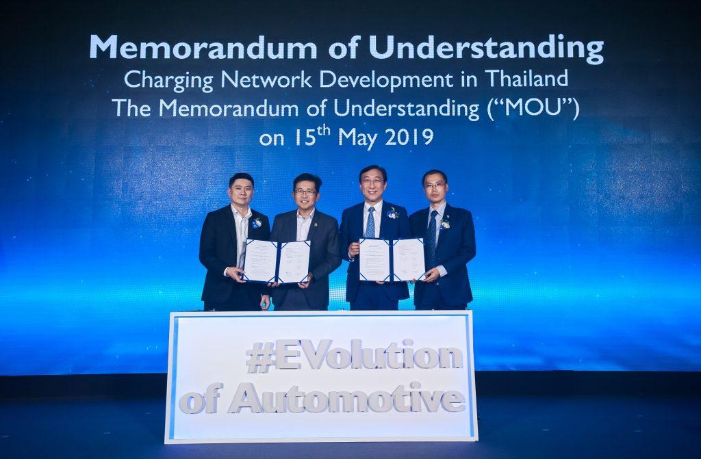 """EA และ MG ร่วมมือพัฒนาเครือข่าย """"สถานีชาร์จ"""" ในไทย"""