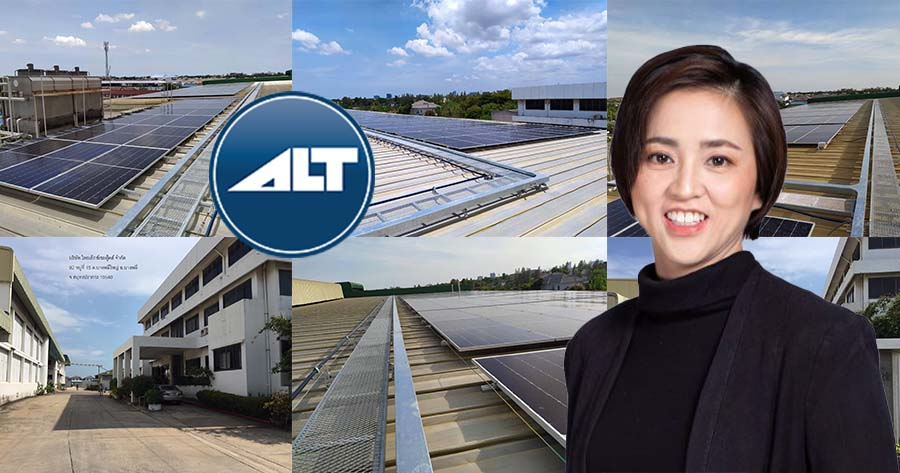 ALT_2021-09-20_ไทยเอ็กซ์เซลฟู้ดส์